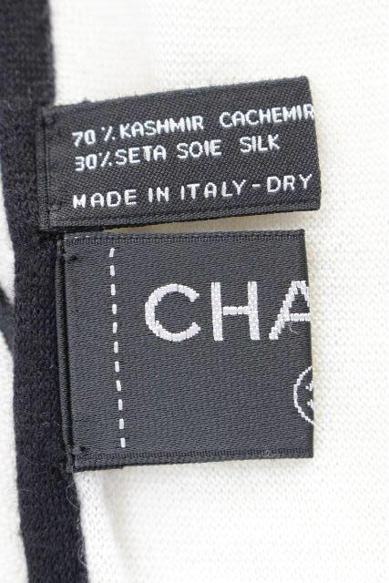 シャネル [ CHANEL ] ココマーク カシミヤ バイカラー 大判 ショール [100×188] レディース ストール マフラー