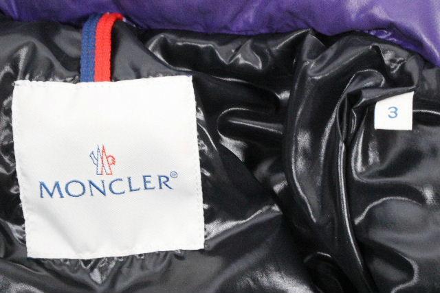 モンクレール [ MONCLER ] ダウンベスト シャイニーパープル デカワッペン SIZE[3] メンズ アウター ダウンジャケット