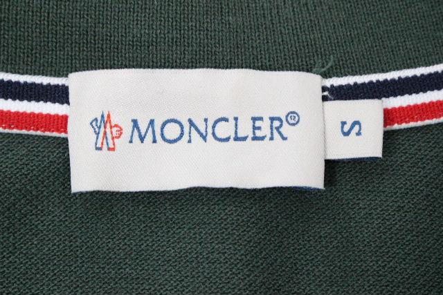 モンクレール [ MONCLER ] トリコロール ワッペン ポロシャツ グリーン 半袖 SIZE[S] メンズ トップス カットソー