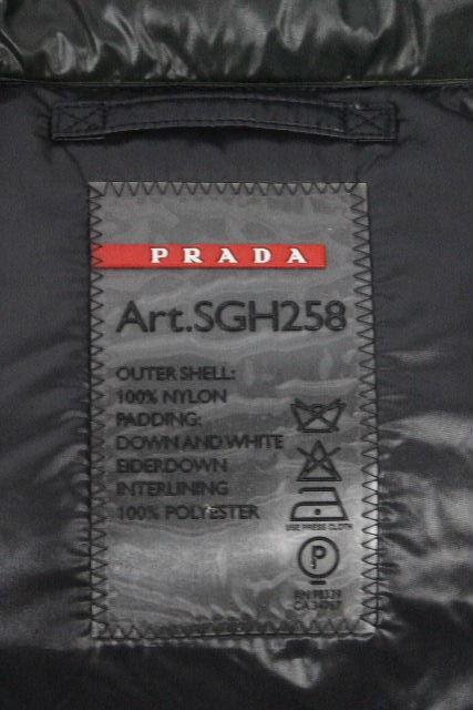 プラダスポーツ [ PRADA SPORT ] プレート ダウンジャケット カーキ SIZE[48] メンズ プラダ アウター ブルゾン ジャンパー ジャンバー