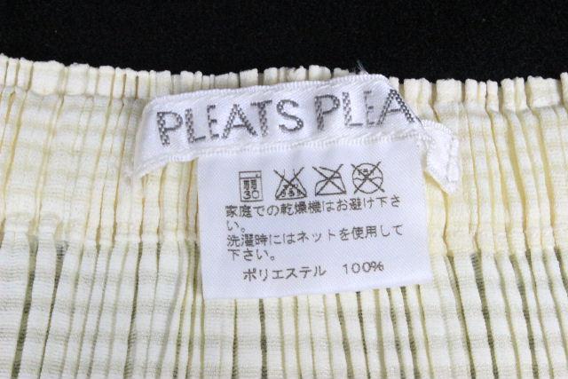 イッセイミヤケ / プリーツプリーズ プリーツ ロングスカート オフホワイト SIZE[5] レディース ボトムス スカート