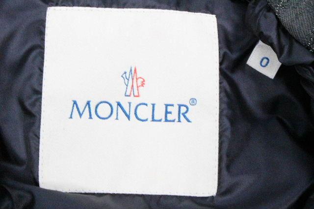 モンクレール×ミハラヤスヒロ [ MONCLER ] 柄物系 ダウンジャケット HIMAWARI SIZE[0] レディース アウター ひまわり