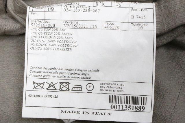 エルメス [ HERMES ] 2015 リネン サマー ジャケット グレー SIZE[46] メンズ トップス アウター