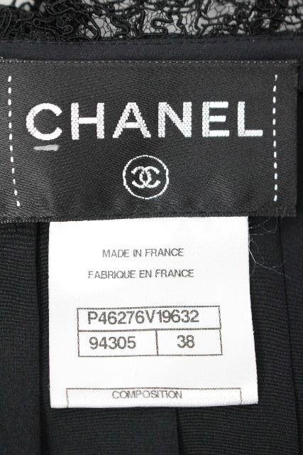 シャネル [ CHANEL ] ストーンボタン レース キャミソール ワンピース P46276 SIZE[38] レディース ドレス ワンピ ブラック 黒
