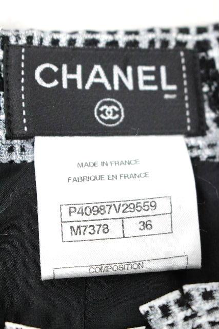 シャネル [ CHANEL ] フリンジ スカート ブラック 黒 P40987 SIZE[36] レディース ボトムス ミディアム ひざ丈 膝丈